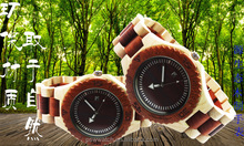 fashion lover wooden wrist watch natural beauty wood watch