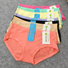 Wholesale 2017 Hot Sale High Quality Women Underwear Briefs Panties For Lady Breathable Multi Color Underpants Girls Briefs