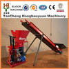 small scale high quality HBY1-15 hydraform eco brava interlocking brick machine price/red brick making machine price list