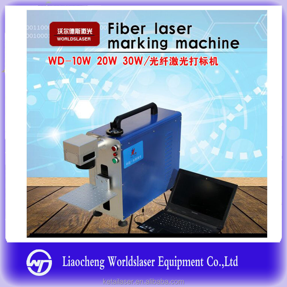 Laser hotselling Distributor wanted 2D 20w 30w portable metal fiber laser marking machine price