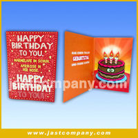 Happy Birthday Sound Greeting Card with movement, moving card