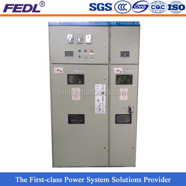 HXGN-12 outdoor arc resistant switchgear