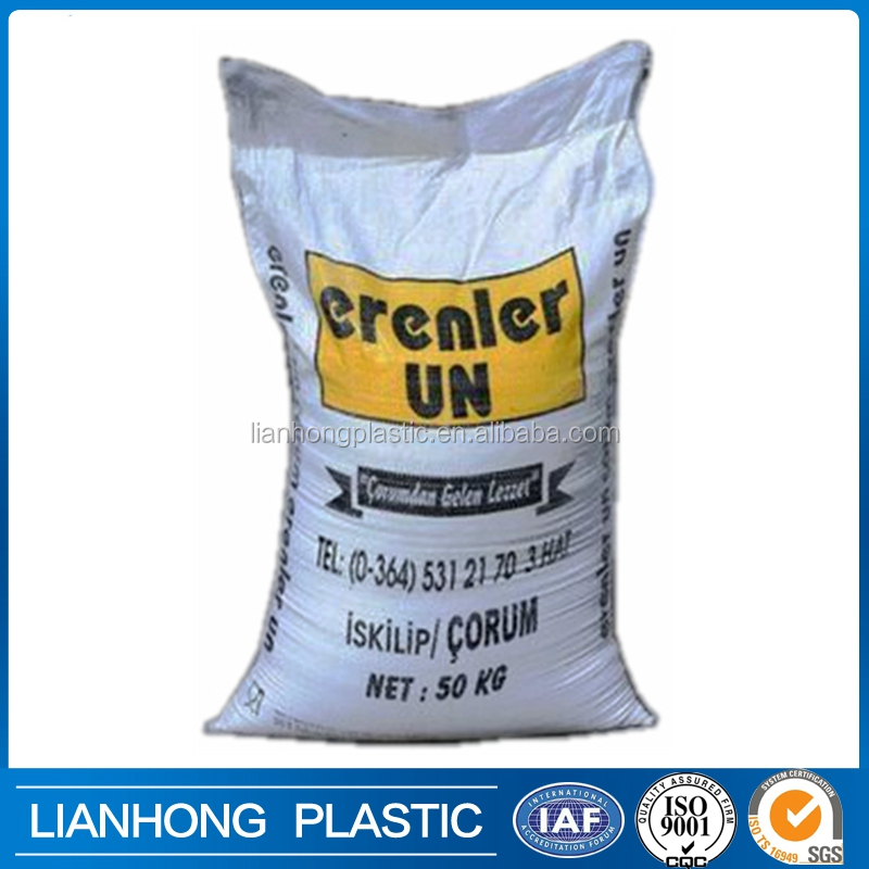 Low price rice bag 50kg for packaging, any printing available pp woven rice bag, UV treated rice packing bag from china shandong
