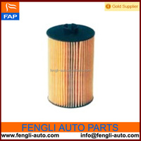 0001801709 Oil Filter For Mercedes Truck Parts