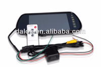 PAL/NTSC 7inch lcd rearview mirror motorized car monitor small lcd monitor with av input