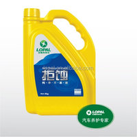 car engine synthetic coolant in good quality