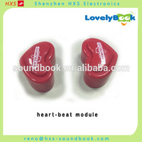 Factory Supply heart beat module for stuffed animal,plastic heart beat module Manufacturer