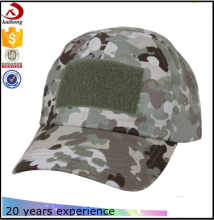 Alibaba camouflage dad hat blank cycling cap wholesale baseball cap
