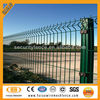 Hot sale high quality square welded fence