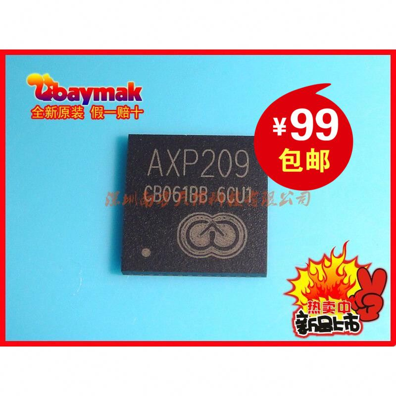 AXP209 Power Management IC Tablet PC chip QFN48 original--NFTX3 IC Electronic Component
