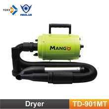 TD-901MT MANGO Wholesale super strong pet grooming baster /best pet dryer