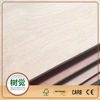 9mm B/BB Okoume Commercial Plywood