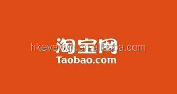 China sourcing agent 1688 Taobao buying Agent from china to usa