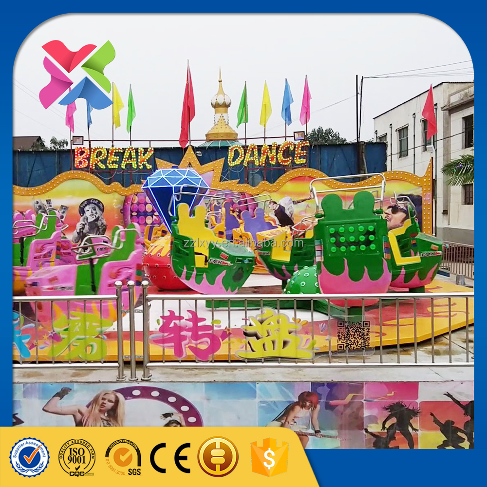 2017 crazy fairground new ride spray style break dance ride for sale