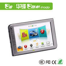 new and slim car navigation E-V5, avin and bluetooth support car gps