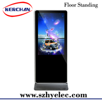 Advertising company 42 inch big screen floor stand usb kingston inflatable screen retail digital displays