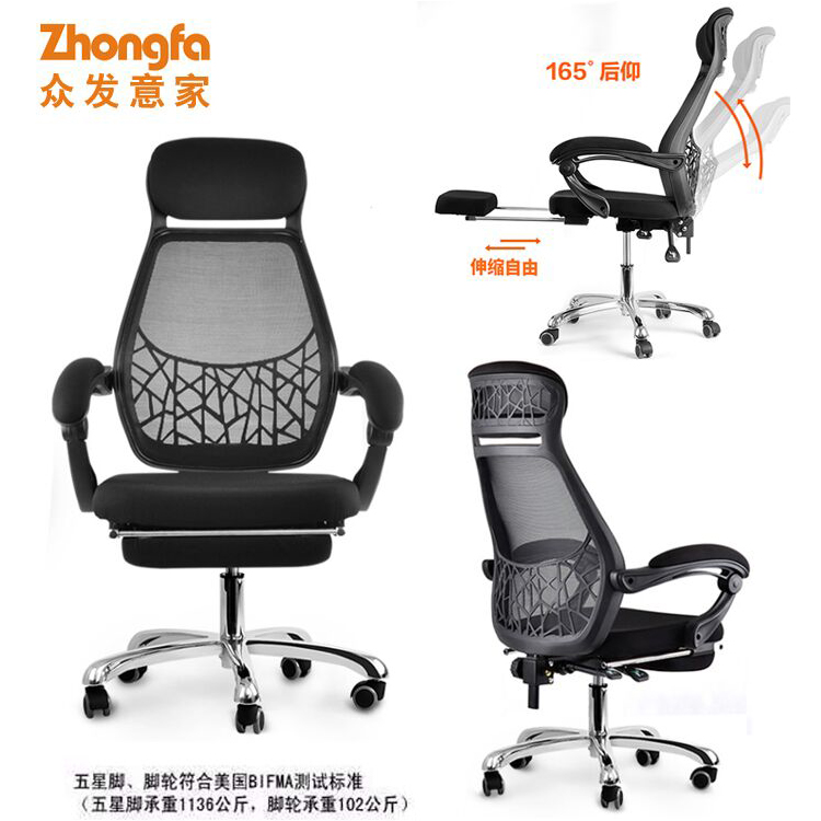 D43# Heated mesh recliner ergonomic office chair with footrest