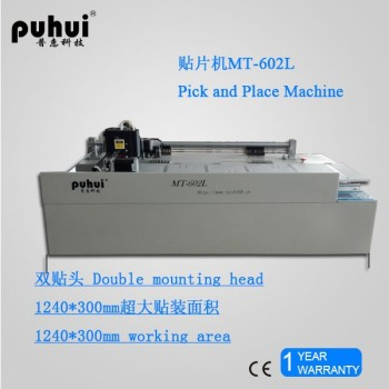 Puhuiu SMT machine MT602, SMT production line equipment reflow soldering machine essential