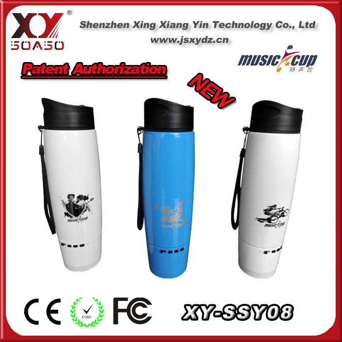 2014 New In Market high quality super bass music cup wireless portable nfc bluetooth speaker bicycle XY-SSY08