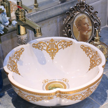 antique style wash basin drain pipe wash basin price in india