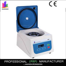 Manson CE medical lab handheld platelet rich plasma horizontal prp blood laboratory centrifuge