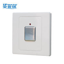School Bell Programmable Timer Switch