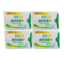 Lady's maxi pad brands 160mm cheap sanitary napkins discount lady's pad