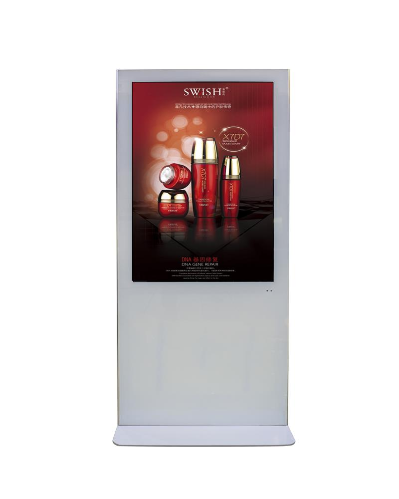 46 inch floor standing display outdoor Advertising machine .