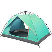Auto Pop - Up Outdoor Waterproof Camping <strong>Tent</strong> For Travel