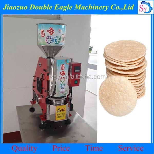 Popular good taste korea rice cake machine /pop rice cake machine