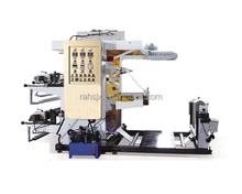 YT-2800 Coating paper double colors flexo printing machine