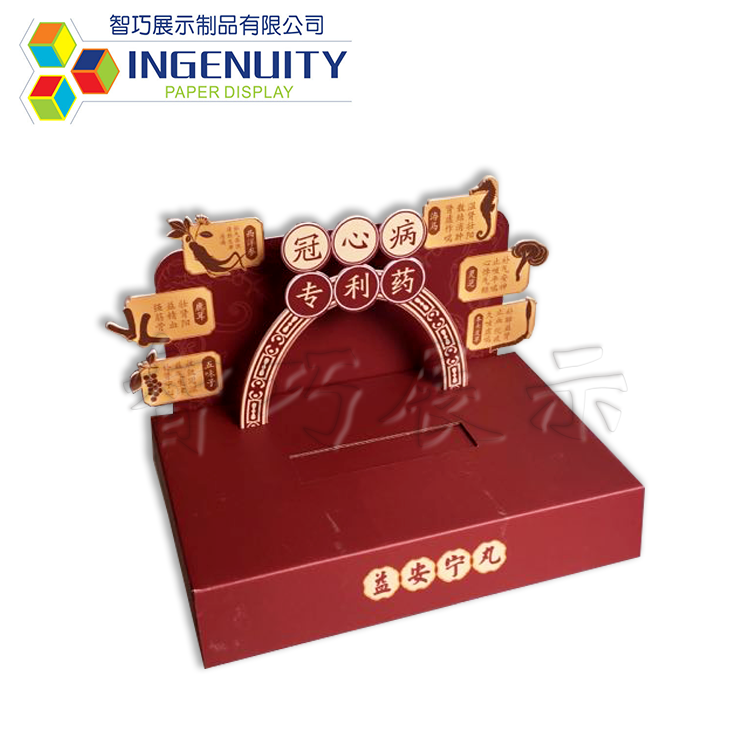 Promotion Cardboard Counter Display Custom Table top Display box PDQ box