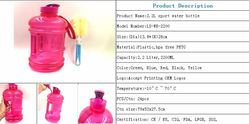 Newest style 2.2l PETG large capacity plastic water bottle for gym