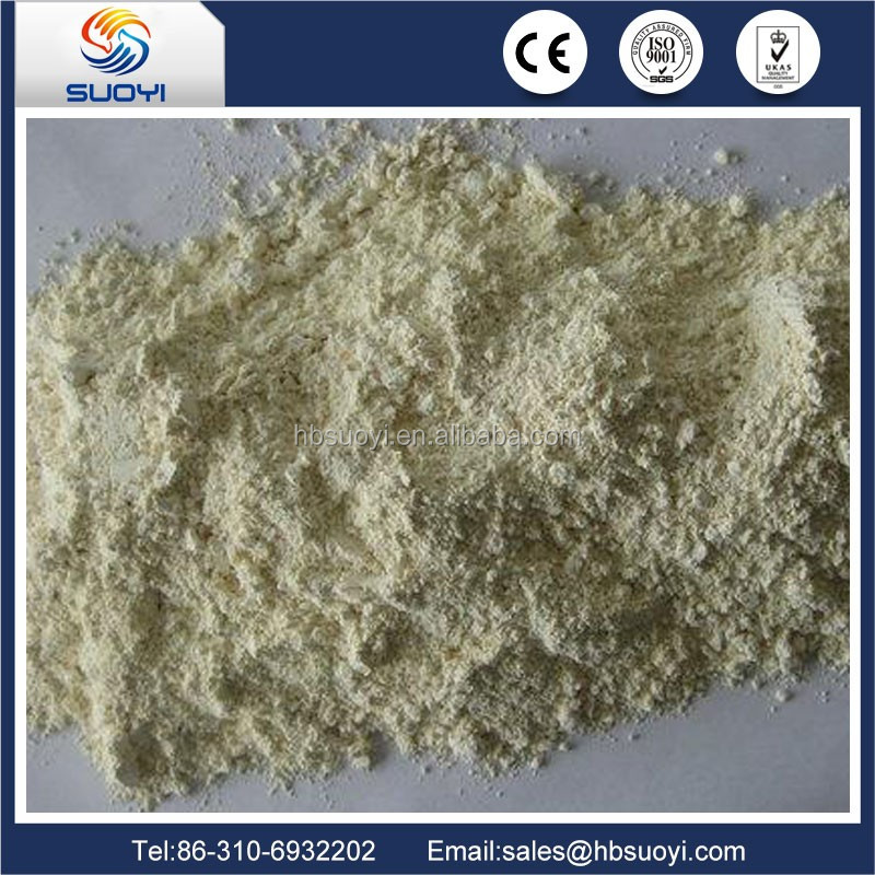 Hot Sale good quality CeO2 polishing powder cerium oxide with best price
