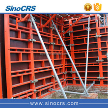 Form / Concrete Wall Forms for Sale