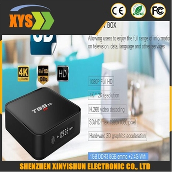 New T95M Android Tv Box 2GB/8GB Built in 2.4G 5G WiFi Amlogic S905 KODI 16.0 Android 5.1 Quad Core H.265 4K media player