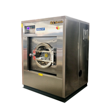 Professional commercial laundry washing machine price
