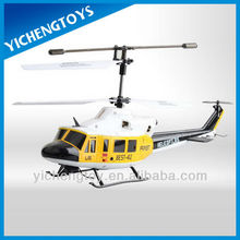 S111G Mini Coast Guard Rescue 21mm 3.5CH Indoor RC Helicopter with Gyro, Electric Helicopter RC Toys for sale