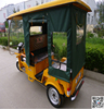 India bajaj auto e rickshaw for sale electric tricycle 3 wheel tricycle