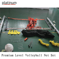 Outdoor Volleyball Net Set Aluminum