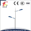 street pole street lighting pole double arm street light pole