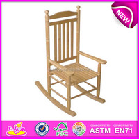 2016 newest baby wooden rocking chair,popular wooden toy rocking chair,comfortable wooden rocking chair WJ277278