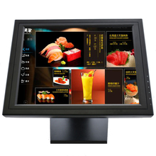High Quality 15 inch Touch Screen Computer LCD Monitor With Resistive & Capacitive Touch For Cashier