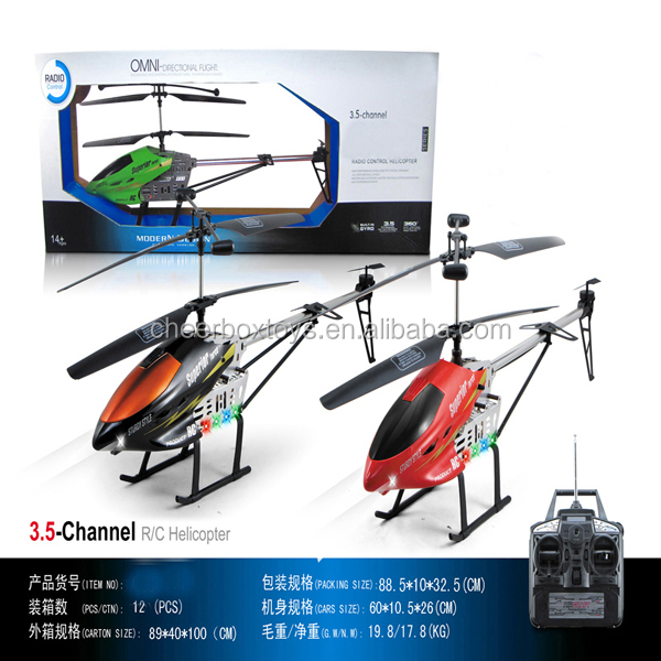 60cm 3.5 Channel Alloy in M size RC Helicopter with gyro