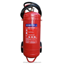 2017 Latest 50kg trolley dcp fire extinguisher /ABC fire extinguisher power Prices