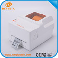 China at office desktop thermal transfer ribbon barcode printer, usb' Lan port printing supplies