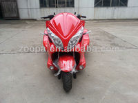 trike motorcycle WITH CE CERTIFICATE