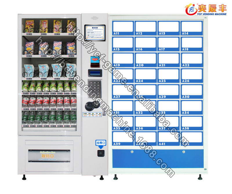 (YCF-VM012) fruit vending machine for sale/beer vending machines/vending machine for pharmacy