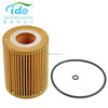 Auto oil filter for Jeep Grand Cherokee 05-10 6421800009 for sale