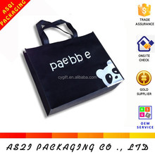 made in china custom reusable eco vietnam pet shop bag